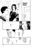 Mizutani Aoi - Open Heart & Heart Heat