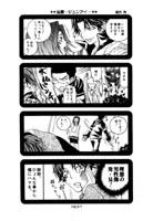 Kakiuchi Rei - Love Prince Short Stories