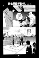 Black Lenger - Momoiro Gundan Fudoumine & Saikyou Shuudan