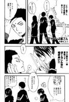 Dynamo - Sorya nai yo, Tachibana-san