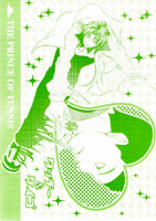 Atom 36 Gou - Tacchi & Keigo